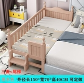 兒童床 實木兒童拼接床加寬床大床男孩女孩公主床帶護欄櫸木兒童床邊小床【快速出貨八折搶購】
