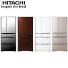 汰舊換新+貨物稅最高補助5仟元《日立HITACHI》676L日本原裝變頻六門冰箱RG680J