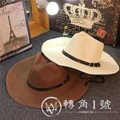 防曬夏天男士草帽可折疊牛仔帽戶外遮陽禮帽沙灘帽大檐出游帽男
