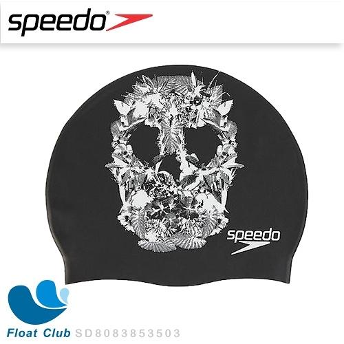 【Speedo】成人款矽膠泳帽 - Slogan Print (骷顱) (SD8083853503)