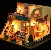 房子模型diy小屋手工創意閣樓制作益智玩具公主屋別墅生日禮物女igo 蜜拉貝爾