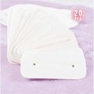 【陶瓷燙髮專用】HONGLIDA加厚陶瓷燙羊毛氈隔熱片-20入 [46861]