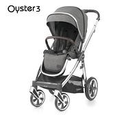 Oyster3 英國雙向嬰幼兒手推車-水星銀 M-OYSTER3-MM-FF