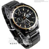 EDIFICE EFR-526BK-1A9 CASIO卡西歐 三眼錶 IP黑電鍍 不銹鋼 黑面 48mm 男錶 EFR-526BK-1A9VUDF