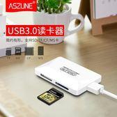 USB3.0高速讀卡器四合一多功能相機SD tf CF MS卡 手機記憶卡器套 智聯