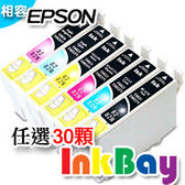 EPSON T0821N/T0822N/T0823N/T0824N/T0825N/T0826N 相容墨水組(任選30個)【適用】R270/R290/T50/RX590/RX690/TX700/TX800