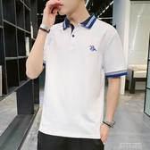 POLO衫男士短袖t恤翻領2020夏季新款韓版潮流體恤打底衫衣服C 依凡卡時尚