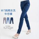 MIT帥氣口袋純棉水洗牛仔褲(M-2L)funsgirl芳子時尚