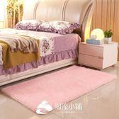 臥室床邊地毯可洗長方形榻榻米床前 潮流小鋪