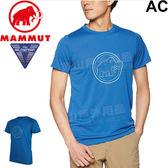 Mammut長毛象 1017-10062-50234海浪藍 男運動登山排汗衣 Aegility抗UV機能衣/路跑T恤/透氣休閒服
