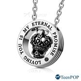 鋼項鍊 ATeenPOP 邪惡國王 珠寶白鋼 骷髏 送刻字