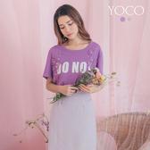 東京著衣【YOCO】甜美休閒立體花朵珍珠印字T恤上衣-S.M.L(181396)