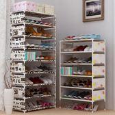 家里人鞋架簡約現代小鞋架子經濟型多層組裝鞋架簡易防塵鞋收納柜  ys456『毛菇小象』