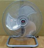 【台灣製造 旋轉型 18吋超強風大葉片工業扇A-1813】環電扇、電風扇、、桌扇、【八八八】e網購