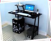 電腦桌電腦台式桌家用學生書桌簡易辦公桌子簡約現代寫字台HRYC