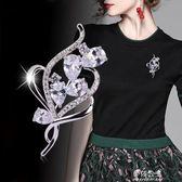 胸針韓國名媛氣質奢華大氣簡約水晶胸針女別針百搭復古絲巾扣胸花配飾 伊莎公主
