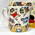 日本正版 蠟筆小新 陶瓷馬克杯 附彩盒