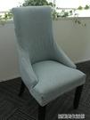 椅套 歐式彈力奢華餐椅椅子套罩高檔家用一體北歐連體通用萬能椅套座套