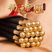 家庭裝筷子套裝酒店餐廳防滑合金筷創意筷子家用筷子10雙   LannaS