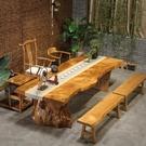 實木大板茶桌椅組合功夫泡茶禪意茶幾原木辦公室茶臺桌客廳接待桌【頁面價格是訂金價格】