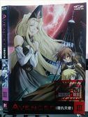 影音專賣店-X20-078-正版VCD*動畫【復仇天使(3)】-日語發音