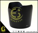 ES數位 Nikon AF Nikkor 80-200 f2.8D ED 小黑三 小黑二 蓮花型 太陽遮光罩 HB7 HB7II 可反扣 HB-7 HB-7II 小鋼炮