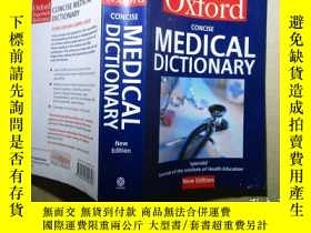 二手書博民逛書店【英文原版】Oxford罕見CONCISE MEDICAL DI