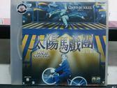 影音專賣店-V52-010-正版VCD*電影【太陽馬戲團-奇幻旅程】-