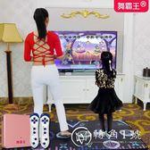 舞霸王無線跳舞毯雙人電視接口跳舞機家用體感手舞足蹈跑步游戲機