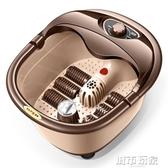 泡腳桶 足浴盆洗腳盆自動加熱腳動滾輪按摩泡腳桶家用足療養生足浴器  MKS雙12