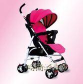 嬰兒推車超輕便攜折疊避震簡易傘車可坐可躺寶寶小孩BB童車嬰兒車igo「時尚彩虹屋」