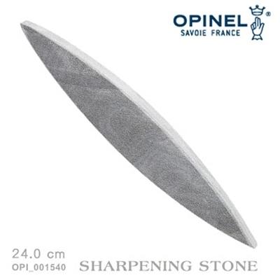 OPINEL Sheaths & Accessories 配件系列 24CM磨刀石  #OPI_001540【AH53130】i-Style居家生活