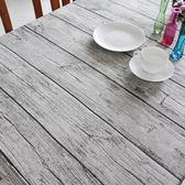 時尚創意木紋棉麻桌布 茶几布 (140*200cm)
