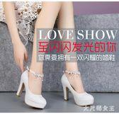 2018新款水晶鞋婚鞋女粗跟新娘鞋銀色高跟鞋白色婚紗鞋中跟伴娘鞋 ZJ1629 【大尺碼女王】