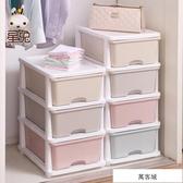 加厚抽屜式收納箱多層塑料整理儲物柜兒童玩具收納箱衣服整理盒子 萬客城