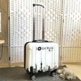 行李箱 韓版卡通17寸登機箱鏡面女迷你18寸行李箱學生小拉桿箱萬向輪igo 卡卡西