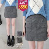【五折價$550】糖罐子造型口袋後縮腰千鳥格紋褲裙→預購【KK6280】