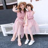 親子裝夏季2018新款套裝潮母女裝夏裝連身裙兩件套韓版中長款時尚
