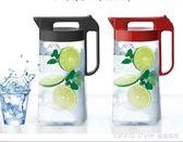 塑料冷水壺密封涼水壺果汁壺茶壺大容量耐熱100℃商家用  LannaS