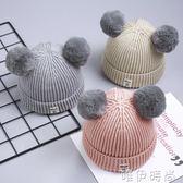 兒童帽 寶寶毛線帽子針織秋冬季兒童加絨女童0嬰兒1男童2女孩3韓版潮4歲 唯伊時尚