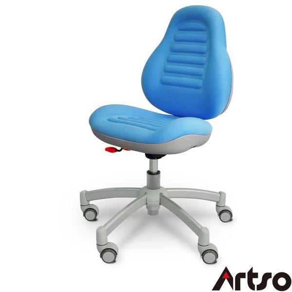 【Artso亞梭】豌豆椅(無扶手)-一體成型高密度泡棉兒童成長椅預防駝背與脊椎側彎的健康傢俱