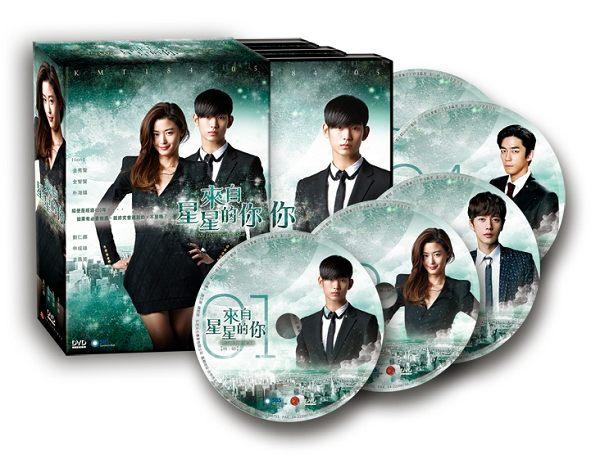 來自星星的你 DVD 雙語版 (全智賢/金秀賢/朴海鎮/劉仁娜)