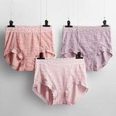 【618】好康鉅惠大碼內褲女高腰性感蕾絲胖mm加大女200斤