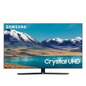 【神腦生活】Samsung UA55TU8500WXZW 55型 Crystal 4K UHD 電視【贈歌林震動筋絡按摩槍】