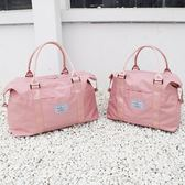 網紅旅行包女手提大容量健身行李包輕便帆布短途小型待產收納袋子  美芭