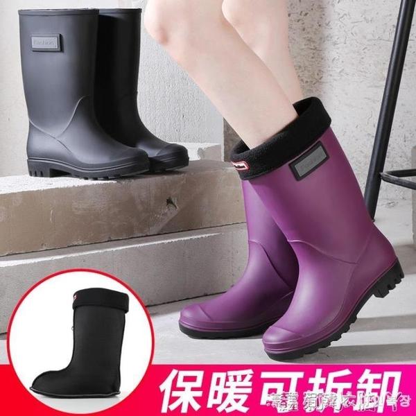 時尚成人雨鞋女高筒韓版潮流保暖水靴防滑低幫厚底防水膠鞋馬丁靴 蘿莉新品