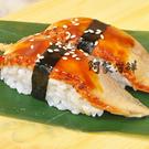 蒲燒星鰻切片(20片/120g±5%/包) 握壽司 壽司 蒲燒鰻魚 鰻魚 和風浦燒 批發