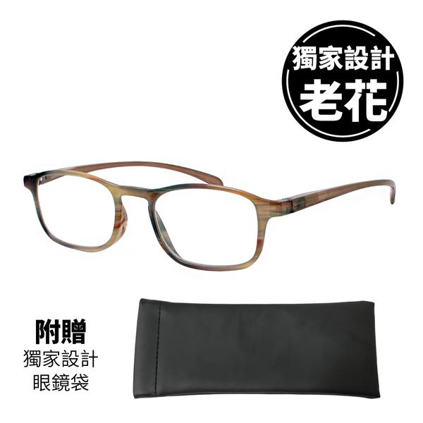 【KEL MODE】高檔濾藍光老花眼鏡-獨家設計超輕薄!!中性款(#4001-C471)