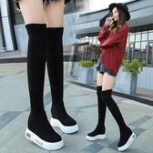 長筒靴女過膝長靴秋冬新款顯瘦彈力靴鬆糕厚底高筒靴內增高女靴子