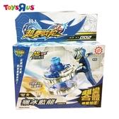 玩具反斗城 超變戰陀 - 獵冰藍龍陀螺